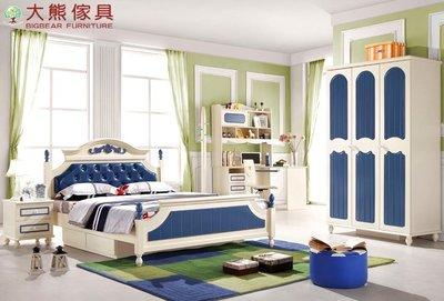 【大熊傢俱】 8301 愛家 藍色款 四尺床 韓式床 鄉村田園風 單人床 歐式床 兒童床 另售粉色款 五尺床 書桌 衣櫃