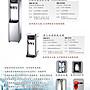【優水科技】BQ-971H落地型冰溫熱飲水機【內含5道RO逆滲透.全省免費安裝】.