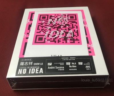 羅志祥 Show Luo  NO IDEA 預購版【CD+潮流貼紙組+48張拍立得風格寫真JOKE卡】小豬