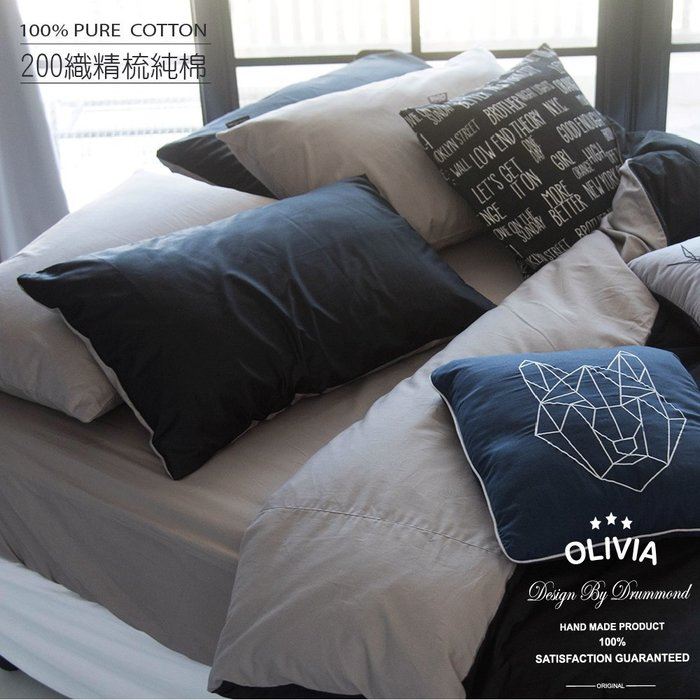 【OLIVIA 】  BEST5 黑x 鐵灰  標準單人床包枕套兩件組 【不含被套】 (古銅灰床包) 素色無印簡約系列