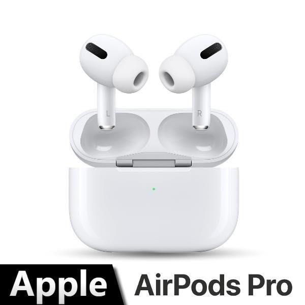 *大元˙高雄*【現貨供應中】APPLE AirPods pro藍芽耳機 公司貨 (MWP22TA/A)