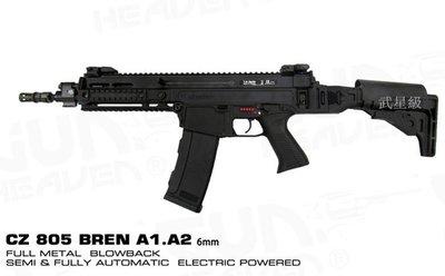 台南 武星級 ASG CZ805 Bren A2 電動槍 (BB槍BB彈步槍玩具槍狙擊槍衝鋒槍M4M16AR18AK47