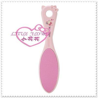 小花花日本精品♥ Hello Kitty 日製 去角質磨砂棒 足部去角質  陶瓷磨腳板 腳底去硬皮  66625100