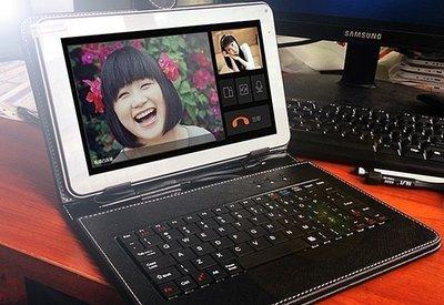 送皮套 平板電腦10.1吋四核1024x600 全志A33高清屏 1G/16G 帶藍牙