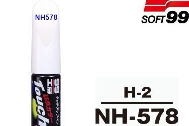SOFT99 補漆筆 HONDA 本田 雲朵白 NH578 H-2 CR-V FIT HR-V CITY 白色 ※聯宏※