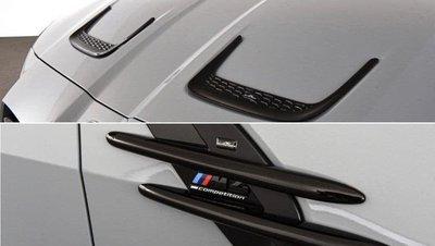 【樂駒】AC Schnitzer Design pkg foe G82 G80 G83 亮黑 飾板 外觀 套裝 品牌設計