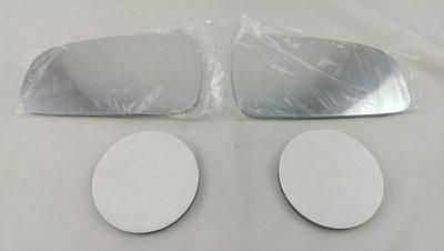 *HDS*日產 CEFIRO A32 96 98 白鉻鏡片(一組 左+右 貼黏式) 後視鏡片 後照鏡片 後視鏡 玻璃