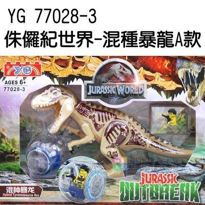 ◎寶貝天空◎【YG 77028-3 侏...