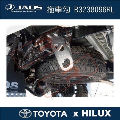 ||MyRack|| 【JAOS】 【TOYOTA HILUX】拖車勾 B3238096RL