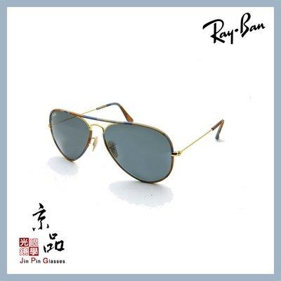 【RAYBAN】RB3025JM 17...