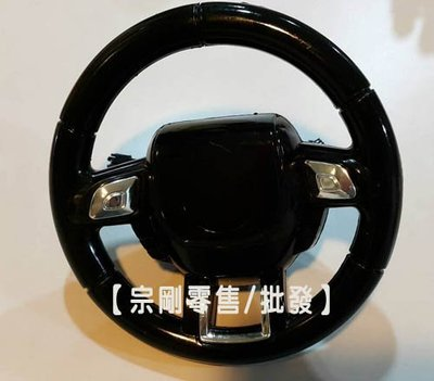 【宗剛零售/批發】類凱燕休旅車自動回正方向盤