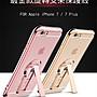 - - 庫米- - Apple iPhone 7/ 7 Plus 鍍金款旋轉...