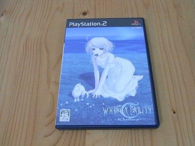 【小蕙生活館】PS2~ WHITE CLARITY ∼And. The tears became you. (純日版)