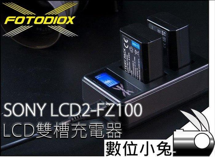 數位小兔【FOTODIOX SONY FZ100 LCD顯示 雙槽充電器】相容原廠 鋰電池 A7M3 A7R3 A9