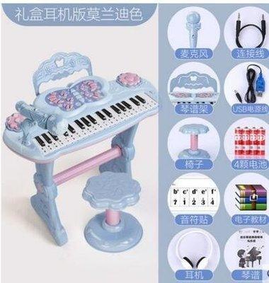 ZIHOPE 電子琴玩具小鋼琴兒童初學者入門寶寶1-3歲6女孩可彈奏音樂多功能ZI812