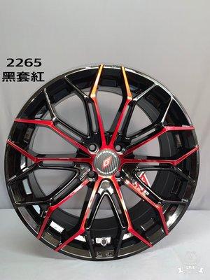 CR輪業 全新 北德文 2265 17吋鋁圈 黑底紅面 5X100 5X108 5X114