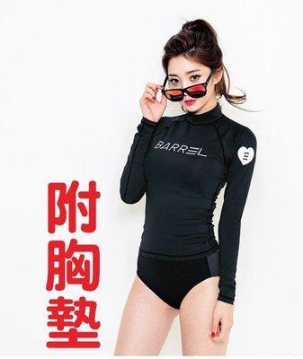 水母衣+泳褲 【附胸墊】韓國 Barrel 運動 健身 水上活動 浮潛 【Zoe Sport 柔依運動衣坊】C35-黑色