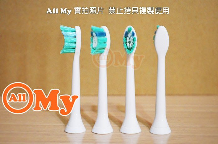 副廠兼容 飛利普 HX9023/24 一卡(4入) PHILIP 清除牙菌斑刷頭 標準型 音波電動牙刷刷頭