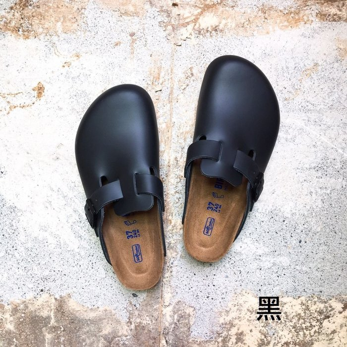 Birkenstock Boston 波士頓系列 真皮軟底 半包拖鞋 包頭拖鞋-深咖啡/白/黑