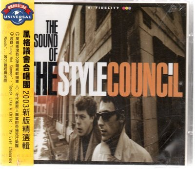 The Style Council 風格議會合唱團 2003新版精選輯 580700008276 再生工場02
