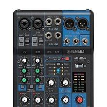 山葉 YAMAHA MG06X 6軌混音機 內建SPX效果送166種特效
