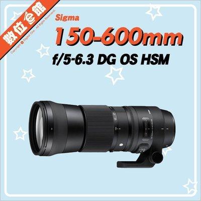 ✅私訊有優惠✅恆伸公司貨 SIGMA 150-600mm F5-6.3 DG OS HSM Sports 鏡頭 台北市