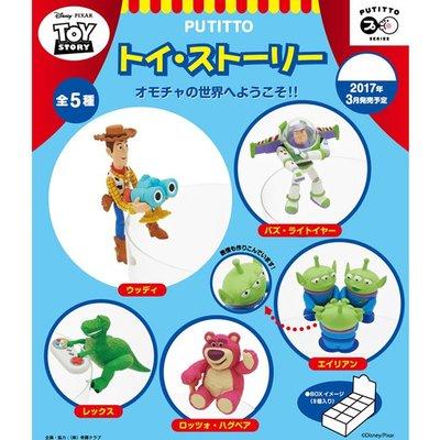 全套5款 玩具總動員 杯緣公仔 盒玩 擺飾 杯緣子 杯緣裝飾 熊抱哥/抱抱龍 PUTITTO【929454】