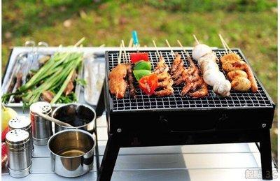 【起點3C】燒烤爐-燒烤爐戶外木炭燒烤架戶外便攜 家用燒烤爐子加厚折疊野外烤肉箱QD8868