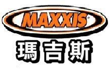 年終大促銷【益迅汽車】瑪吉斯 MA307 205/55/16