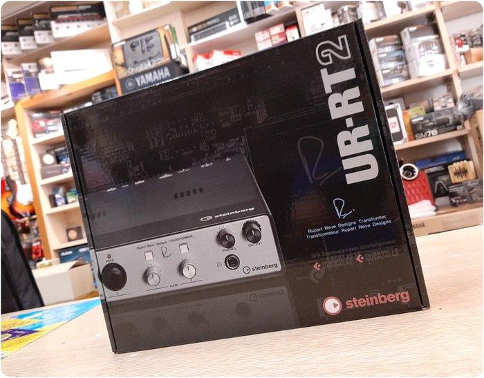 ♪♪學友樂器音響♪♪ Steinberg UR-RT2 錄音介面 USB Rupert Neve 宅錄 錄音室