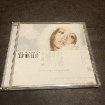 二手 CD 倖田來未 stay with Me 日版 單曲 有側標 A箱