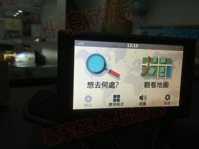 (小鳥的店)豐田 2019 RAV4 RAV-4 5代 Garmin Drive 52 衛星導航 GPS 3D實景繪製圖