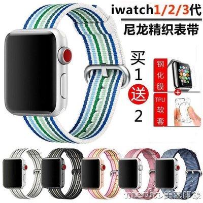 JDHDL蘋果apple watch手...