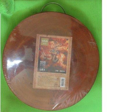 圓砧板 砧板 切菜板 一尺一 直徑33CM*厚3.5CM SGS檢驗合格