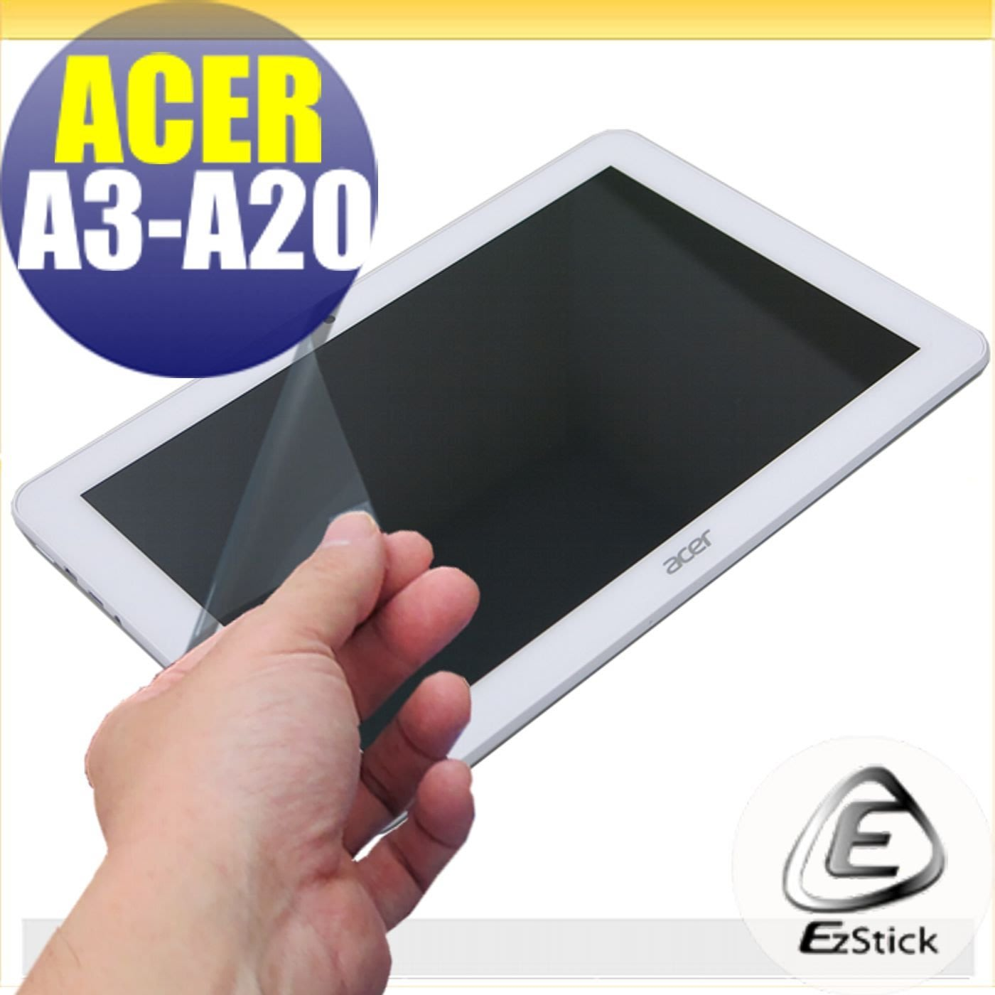 【EZstick】ACER Iconia Tab 10 A3-A20 FHD 靜電式平板LCD液晶螢幕貼