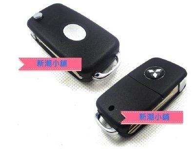 新潮小舖~ 三菱鑰匙 原廠改裝 Zinger Global lancer 三菱摺疊鑰匙 折疊鑰匙 Savrin (現貨)