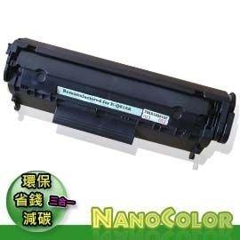【NanoColor】HP M1005 M1319f 環保匣 Q2612A Q2612 12A 2612 2612A