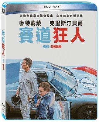 (全新未拆封)賽道狂人 Ford v Ferrari 藍光BD(得利公司貨)