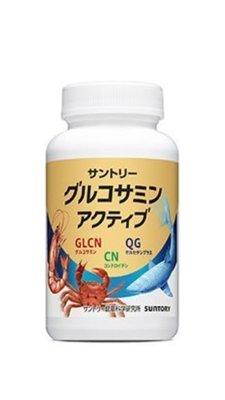 【現貨不用等】SUNTORY三得利 新固力伸 葡萄糖胺+鯊魚軟骨180粒/30日分,日本境內版