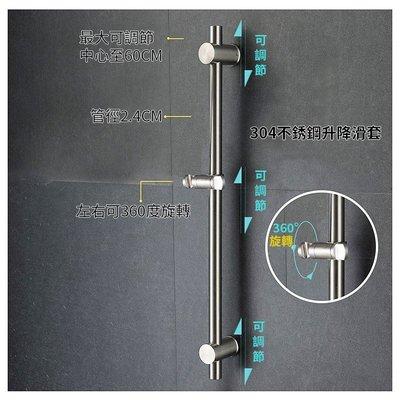 304不鏽鋼淋浴花灑昇降組套裝,浴室用蓮蓬頭昇降滑桿組合,圓沐浴花灑可昇降架