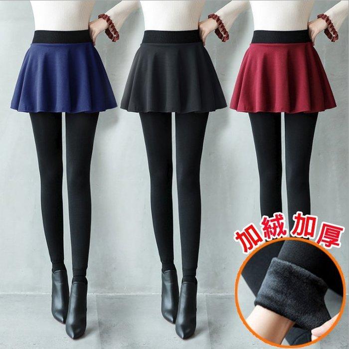 【JD Shop】超保暖🔥加絨加厚假兩件褲裙 刷毛百褶高腰褲裙  泡泡褲裙