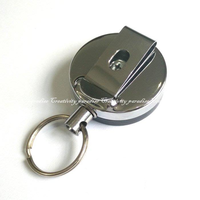 【防盜鑰匙圈】高回彈伸縮鋼絲繩鑰匙扣 防丟鑰匙鍊易拉扣☆精品社☆