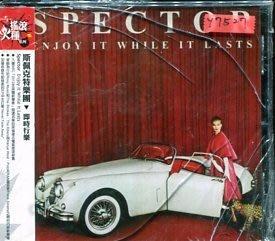 *還有唱片行* SPECTOR / ENJOY IT WHILE IT LASTS 全新 Y7527 (膜、殼破)