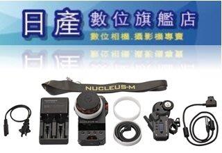 【日產旗艦】TILTA 鐵頭 Nucleus M WLC-T03 K1 原力 無線電子跟焦器 無線追焦器 正成公司貨