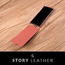 STORYLEATHER Style-N86 SAMSUNG Note 8 硬殼式下蓋編織 客製化皮套訂做