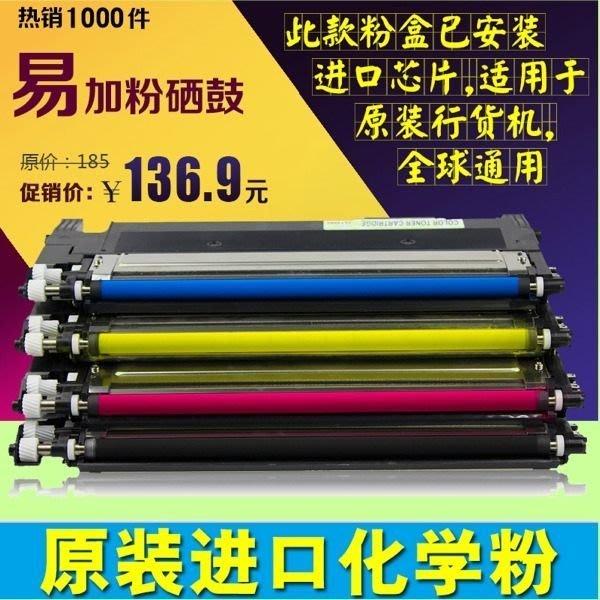 5Cgo【代購】三星 CLT-K406S 全新 易加粉 碳粉匣 CLP-360 365 366W CLX-3305 含稅