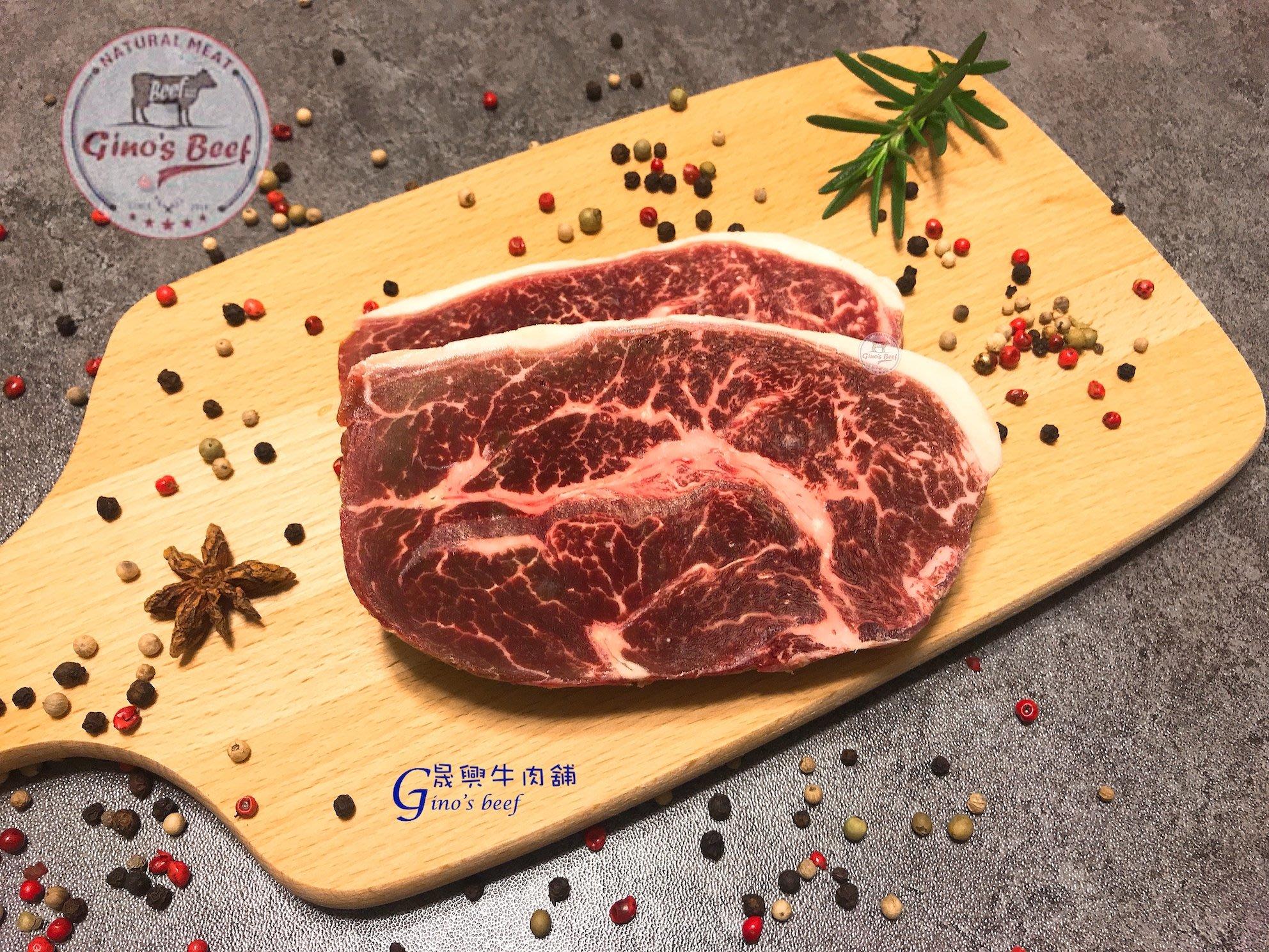 【晟興牛肉舖】PRIME級安格斯黑牛板腱牛排1公斤(1kg±20/約5~8片)(可客製規格)