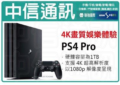 PS4 PRO全新未拆SONY-PS4 PRO 1TB現貨12000元  全網最殺價SONYPS4 PRO1TB現貨