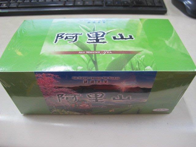 二手舖 NO.2592 阿里山 烏龍茶 春茶精選茶葉 茶包禮盒 可熱飲冷泡 30包/盒