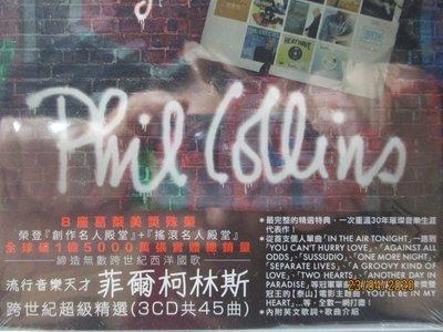 菲爾柯林斯 Phil Collins-精選3CDs(SEPARATE LIVES.ONE MORE NIGHT